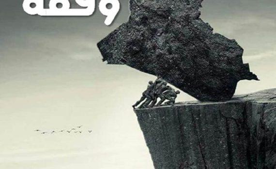 شعر Archives زينه كمورا السناطي